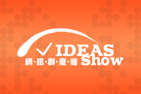 dipp-award-ideas-show-2018