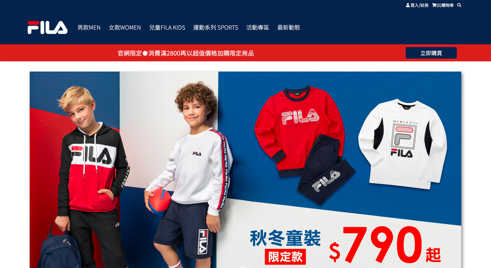 marketingCase_FILA_web
