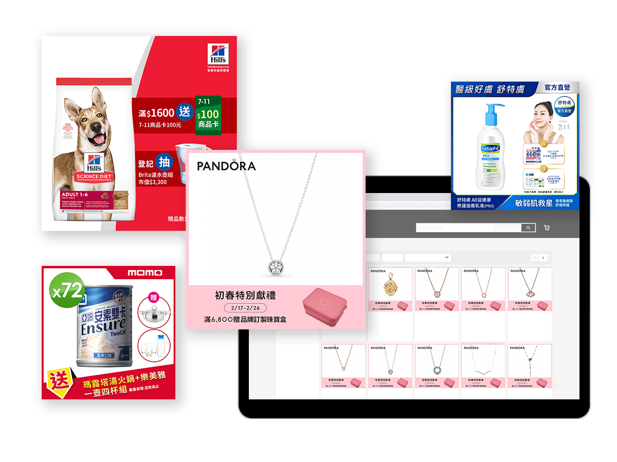 Client feature of different ecommerce product ads