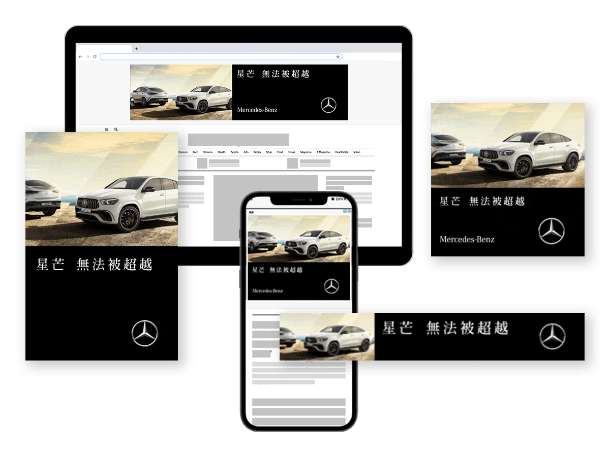 marketingSolution_MercedesBenz